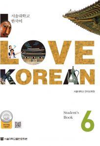 사랑해요 한국어: I LOVE KOREAN 6 SB (영어)(멀티eBook)